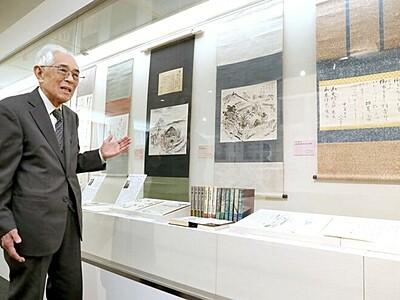 文人らと交流示す文墨 新潟「文化の記憶館」で企画展