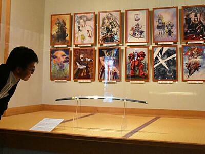 光秀の頃の刀、アニメ風イラストと 坂城で展示、健さん愛蔵品も