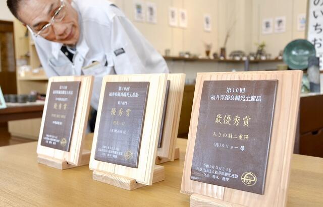 越前焼と越前指物の技術を取り入れた表彰用盾=福井県越前町小曽原の「越前焼の館」