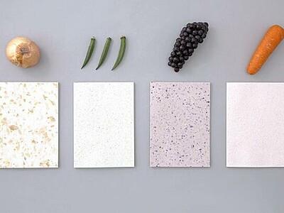 野菜の皮が和紙に...独特な風合い 福井県越前市の五十嵐製紙