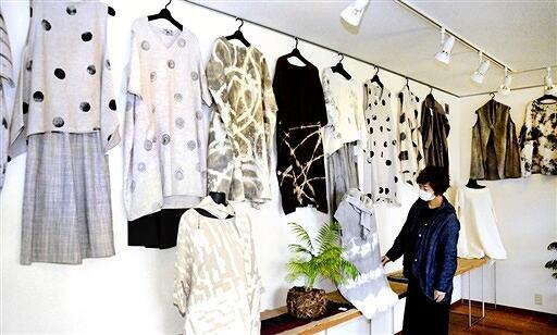 江本眞弓 すす染の春衣展