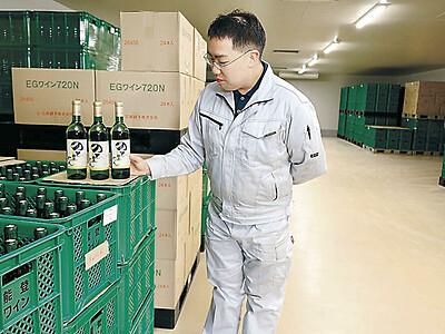 能登ワイン 貯蔵量倍増、18万本に