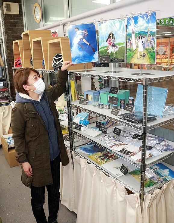 上市町観光協会に設けられた細田監督作品のオフィシャルグッズコーナー