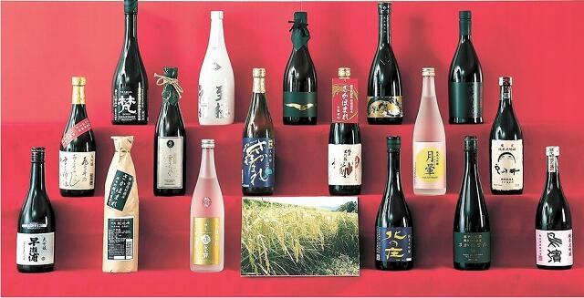 新酒米「さかほまれ」を使い、福井県内17蔵元が一斉に発売する地酒