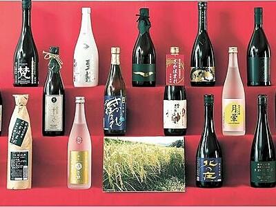 新開発の酒米使った日本酒発売へ 福井の17蔵元一斉、「雑味少なく、柔らかいうまみ」