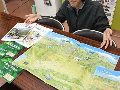 茅野の観光情報、よりきめ細かく パンフや地図作成