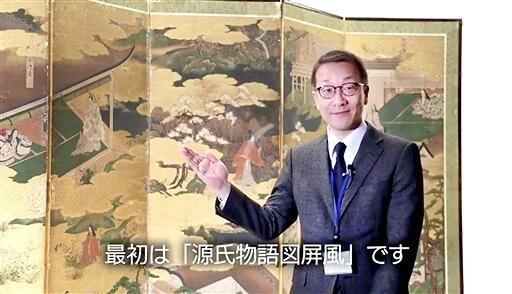 動画の中で、新収蔵品の「源氏物語図屏風」について解説する主任学芸員