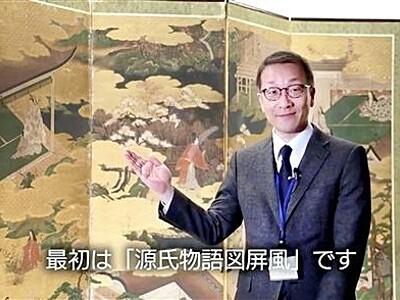 自宅でアート鑑賞 休館の福井県立美術館がネット収蔵品展