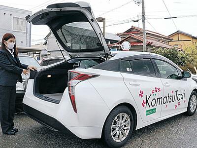 タクシーで料理宅配 小松タクシー、県内第1号 コロナで特例
