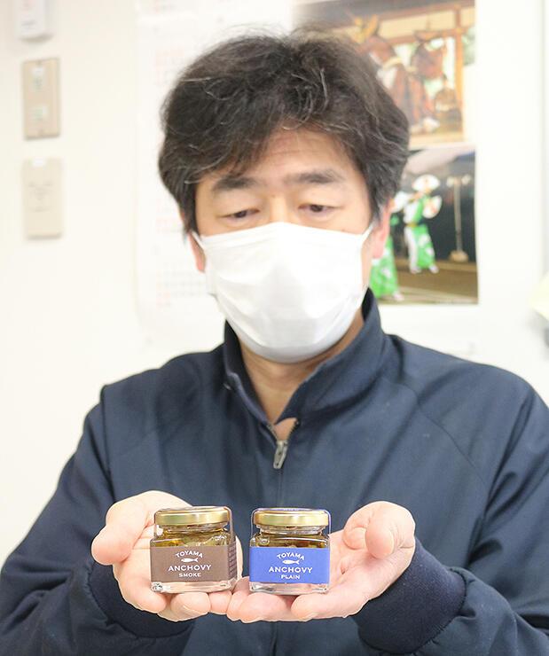 富山湾のカタクチイワシの加工品「トヤマアンチョビ」