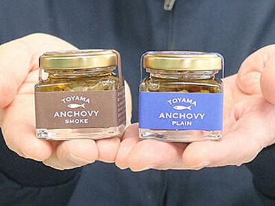 富山の魚加工品拡充 大門の鈴香食品、通販注力