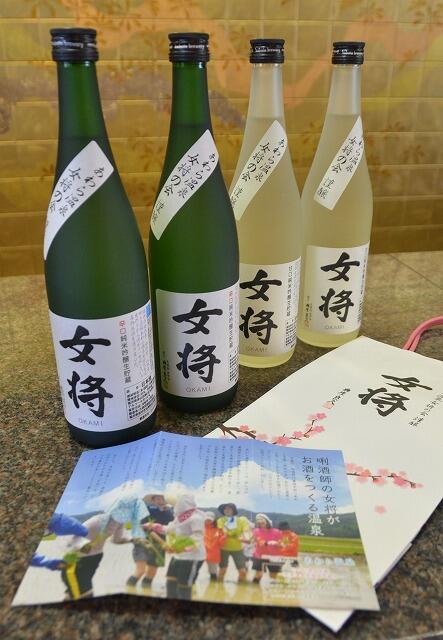 あわら温泉(福井県あわら市)の7旅館で販売を始めた日本酒「女将」
