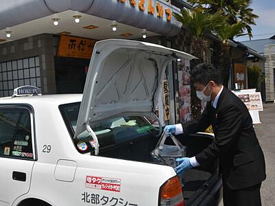 総菜・弁当、タクシーがお届け 長野県内でサービス続々