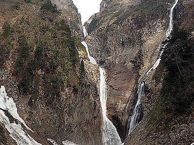 称名滝遊歩道、全区間が開通 ハンノキ滝 姿現す