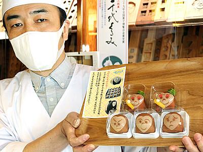 和菓子でコロナ退散! 県内で新商品化続々