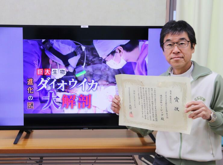 自主制作した作品を前に、受賞を喜ぶ元木さん