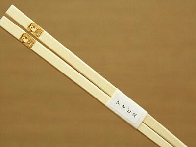 新型ウイルス終息願う「アマビエ」箸 木曽の漆器店