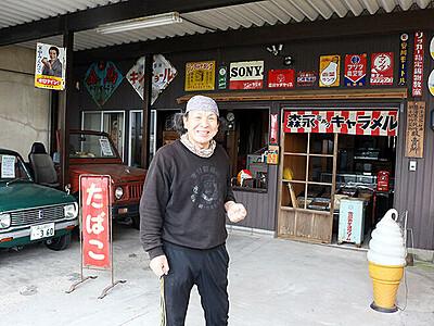 「良き昭和」雰囲気たっぷり 氷見昭和館が分館開設へ