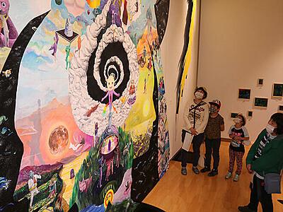 公開断念でも創作のヒントに アートハウスおやべ現代造形展受賞作家展