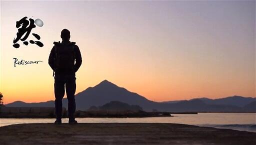 青葉山のシルエットが美しい福井県若狭和田海水浴場の「然」のシーン
