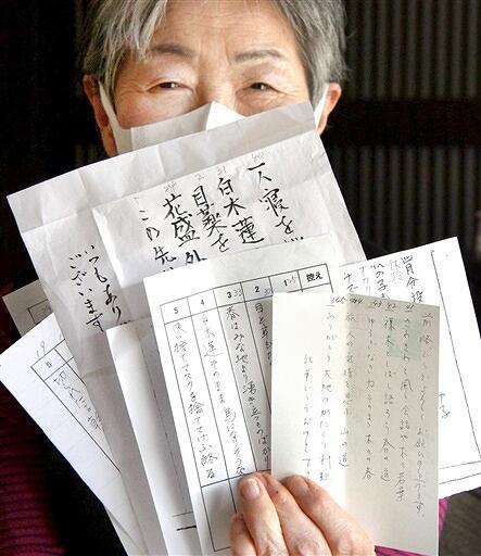 テレ句会へ、会員からはがきやファクスで寄せられた俳句=福井県勝山市荒土町北宮地