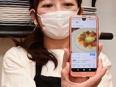 #プロのレシピ、おうちで作って 松本発、SNSで紹介の動き