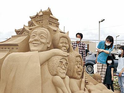 志村けんさんしのぶ砂像 羽咋の古永さん、金沢で制作