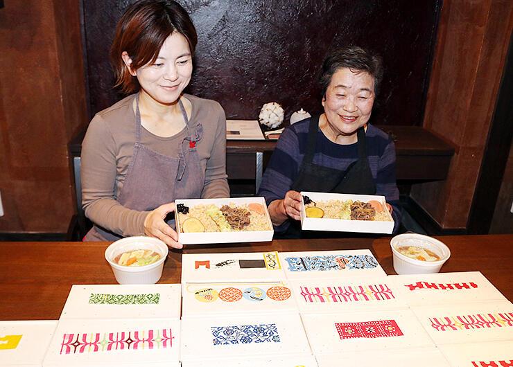 八尾の食材を使い、箱には地元特産の和紙を貼り付けたテークアウト弁当