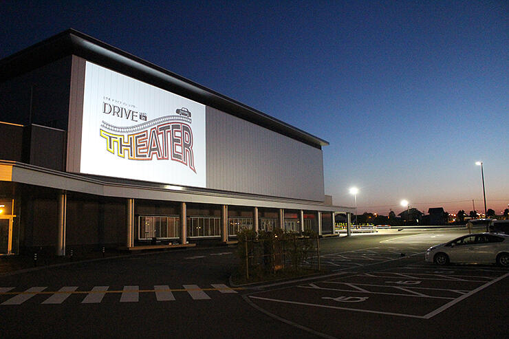 テスト上映でイベントロゴが映し出されたテクノホールの壁面=富山市友杉