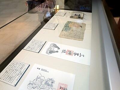 厄よけの品々並ぶ 長岡・県立歴史博物館 1カ月ぶり再開