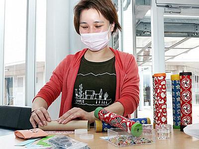 万華鏡自宅で作ろう 富山ガラス工房がキットをオンライン販売