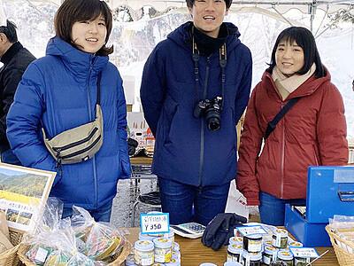 利賀の魅力、山菜で発信 慶応大「トガプロ」