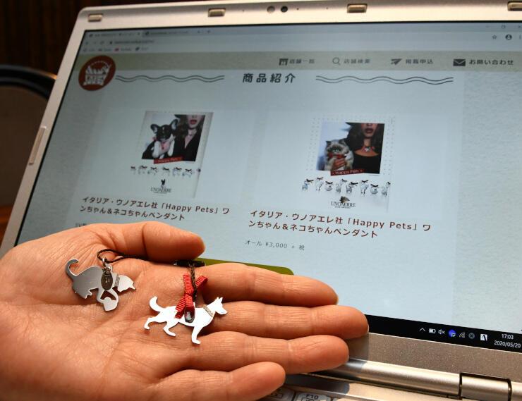 「時計・宝石のヤジマ」が「買ってミール上田」に掲載したペンダント