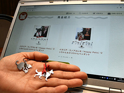 上田の土産、ネットでお得に 商工団体が紹介サイト
