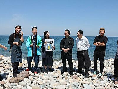 """富山の幸で""""宅飲み"""" 魚津の飲食店・酒店が6月から通販"""