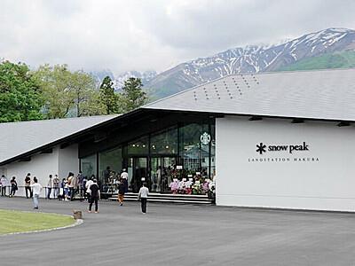 白馬の体験型複合施設が開業 愛好家や観光客、さっそく来場