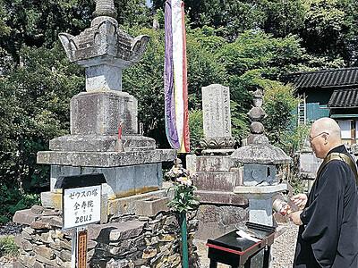 高山右近の遺徳をしのぶ 七尾市の本行寺