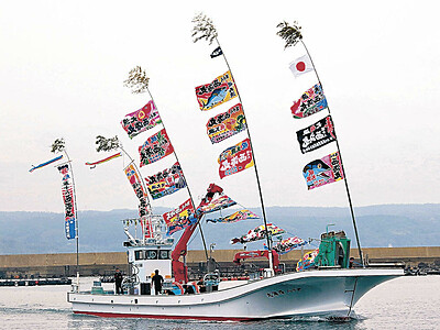 県漁協西海支所 定置網漁船11年ぶり新造