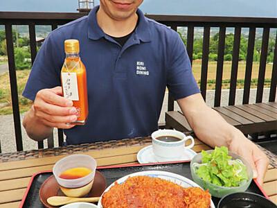 中ア国定公園化を祝うランチ 駒ケ根の和食店