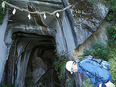 採掘跡への山道整備 金屋石を語る会
