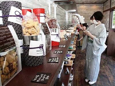 新発田・月岡温泉街にチョコ専門店 観光回復を後押し