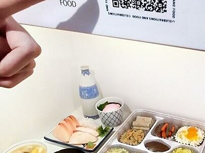 小浜の食、英語でPR 市食文化館がQRコード掲示