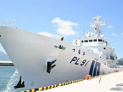 大型巡視船「つるが」、敦賀に入港 福井県、全長96m、幅11.5m