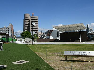 長野の「セントラルスクゥエア」再整備完了 五輪の記憶 憩いの場に