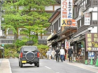 大本山永平寺、拝観きょう再開 門前は活況に期待