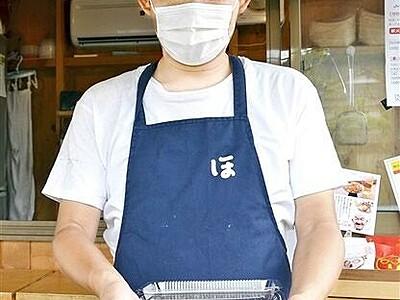 山うにたこ焼き作ろう 鯖江の企業オンライン体験催し出展