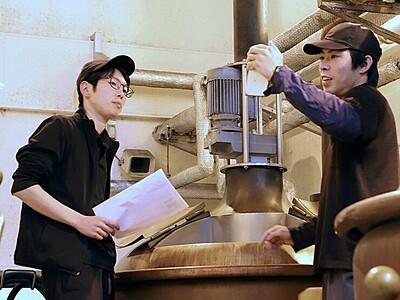 胎内高原ビール醸造所 初のオンライン見学会