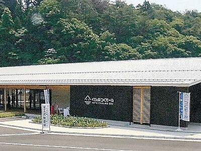 能登町「イカの駅」完成 レストランや体験施設、20日開業