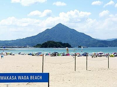 高浜町がすべての海水浴場開かず 今夏、コロナ防止で
