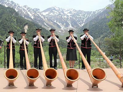 上高地に元気呼ぶ音色 ホテルが独自に「ミニ開山祭」